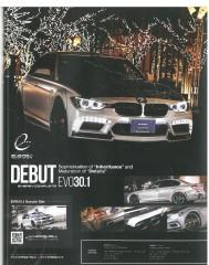 BMWインプ2015③