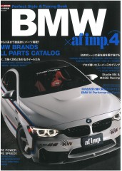 BMWインプ2015①