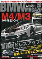 bmw_maga2015_1