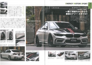 BMWインプ2015②