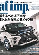 imp_14_12_1